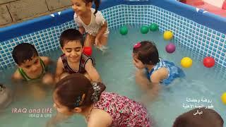 مرح الاطفال في السباحة - روضة وحضانة طيور الجنة الأهلية