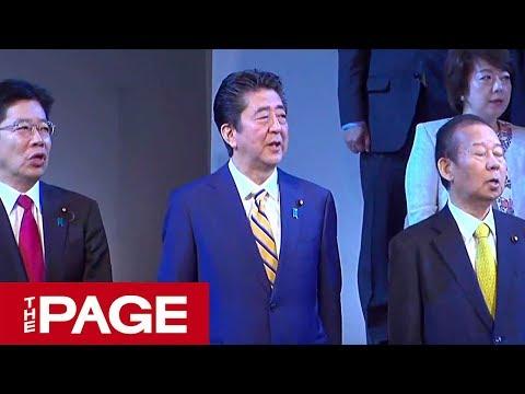 自民党が第86回党大会 安倍首相や谷垣前幹事長ら登壇(2019年2月10日)