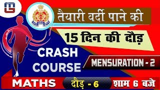 Mensuration | Part 2 | UP Police कांस्टेबल भर्ती परीक्षा 2018-19 | Maths | 6:00 PM
