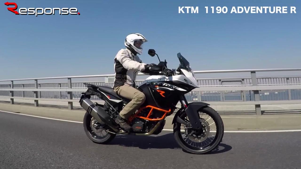 レスポンス試乗】KTM 1190アドベ...