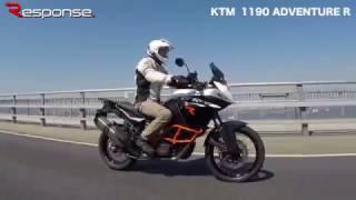 【レスポンス試乗】KTM 1190アドベンチャーR…佐川健太郎