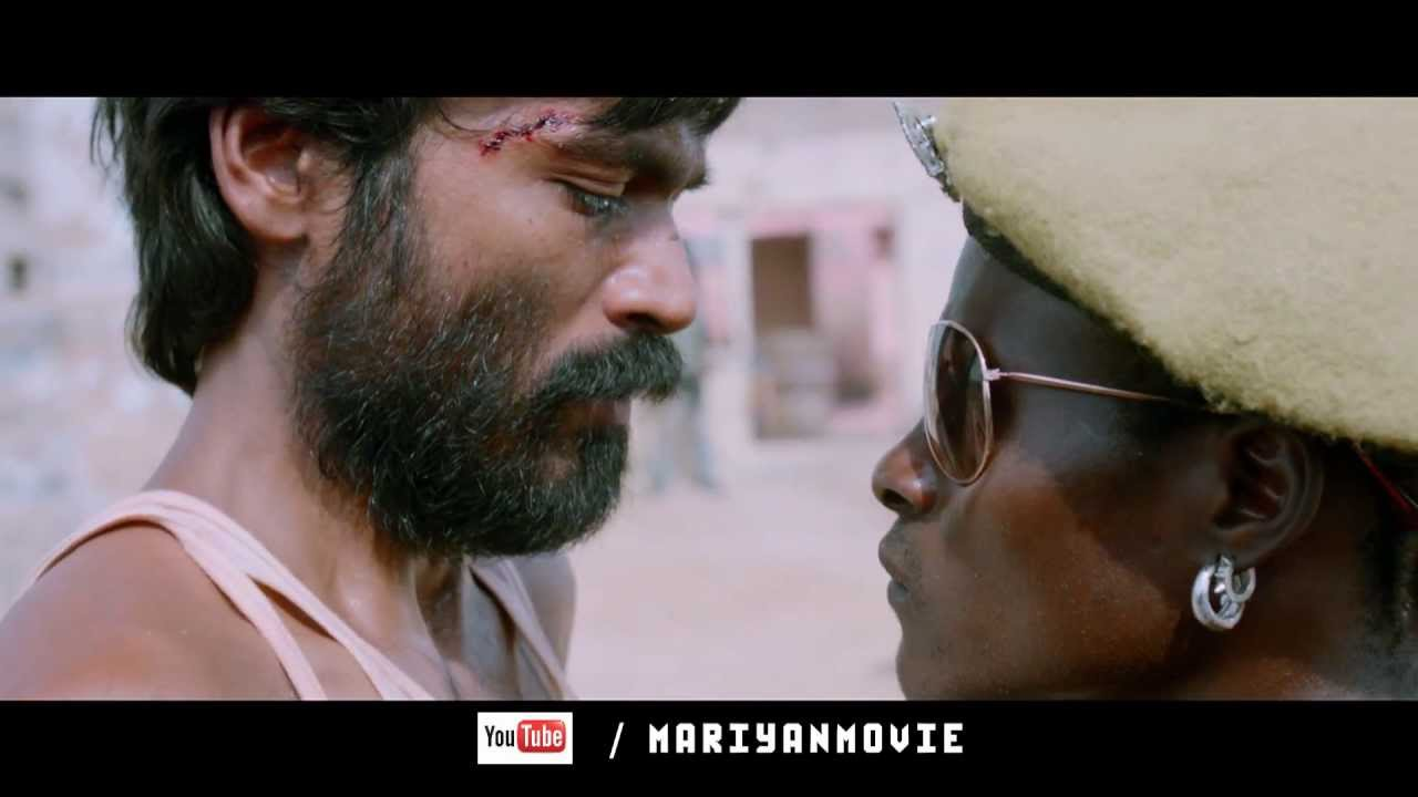 Maryan - Official Trailer by Director Bharatbala