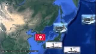 【やさしい朝鮮史】第四話 朝鮮政府から日本への依頼