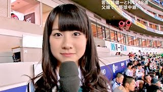 2014.05.23 ON AIR (LIVE) / HD (1440x1080p), 59.94fps 【出演】 若田...