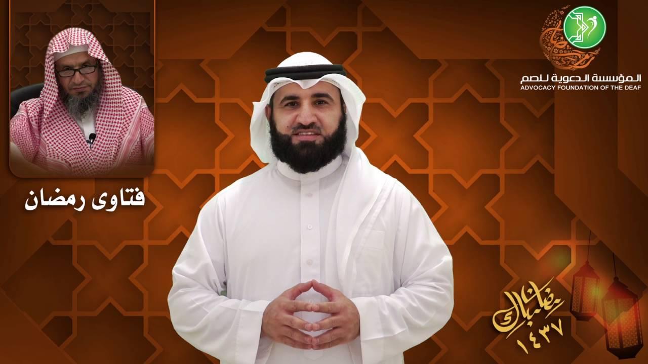 حكم حلق الشعر وقص الأظافر في نهار رمضان Youtube