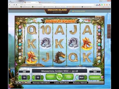 Играть в игровые автоматы онлайн дракон игра игровые автоматы играть онлайнi