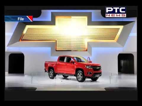 GM issues recall of 3 4 million pickup trucks, SUVs to fix brake problem