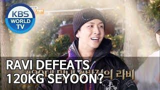RAVI defeats 120kg Seyoon? [2 Days & 1 Night Season 4/ENG/2019.12.22]