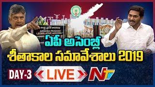 AP Assembly LIVE | YS Jagan vs Chandrababu LIVE | Assembly Winter Session 2019 | NTV LIVE