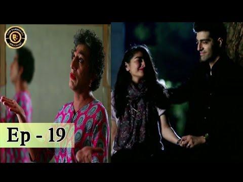 Khuda Mera Bhi Hai Ep 19 - 25th February 2017 -  ARY Digital - Top Pakistani Dramas