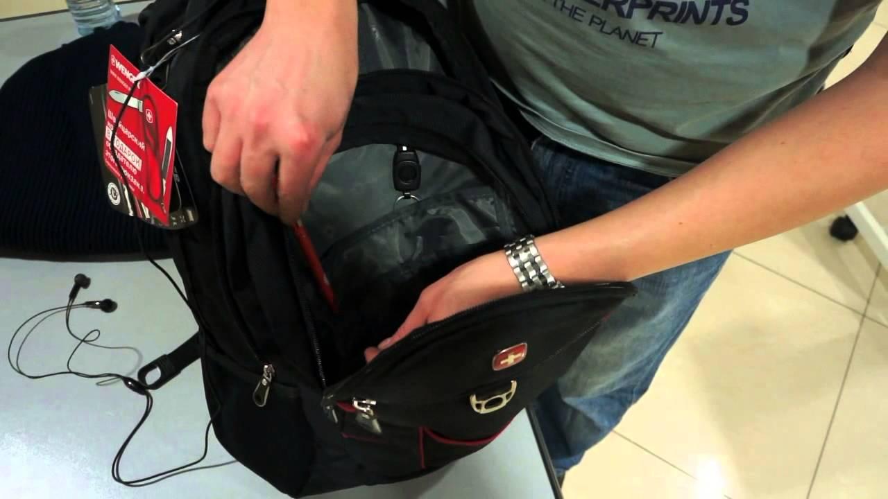 Рюкзак wenger military style белкин рюкзак