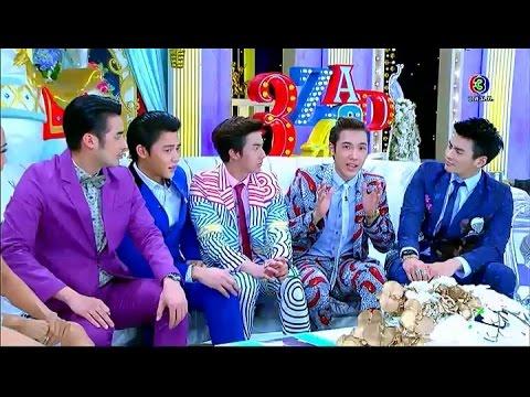 """3 แซ่บ   5 หนุ่ม แซ่บ จากคอนเสิร์ต """"หล่อมากมาก""""    18-01-58   TV3 Official"""