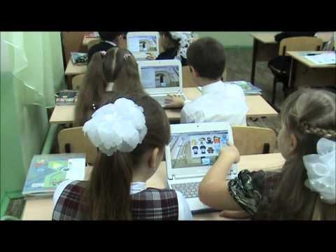 Фрагмент урока окружающего мира по теме Грибы (3 класс)