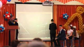Сценка урок геометрии
