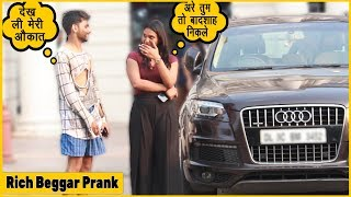 Rich Beggar Single Prank On Cute Girl😍😘 | Gone Wrong Badly | Corrupt Tuber