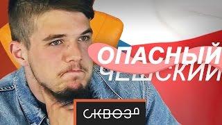 видео чешский