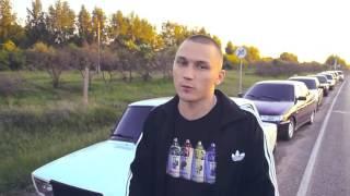 Prost Без Посадки Авто Нет 2013