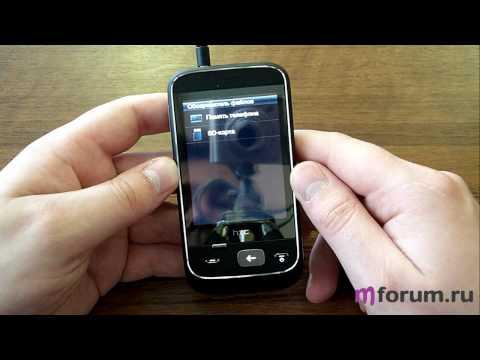 Обзор HTC Smart - Приложения