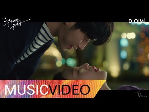 [MV] Yang Da Il (양다일) - With you (곁) Tempted (The Great Seducer) OST Part.4 (위대한 유혹자 OST Part.4)
