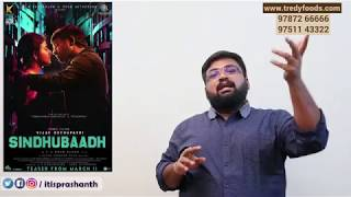 Sindhubaadh review by Prashanth