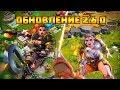 Gladiator Heroes Обновление 2 6 0 mp3