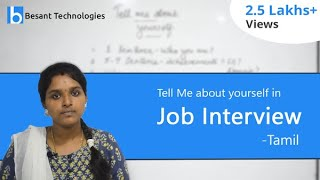 Tell Me About Yourself In A Job Interview In Tamil Besant Technologies Youtube