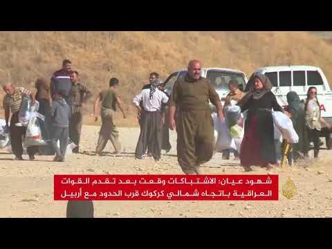 اشتباكات بين البشمركة والقوات العراقية قرب أربيل