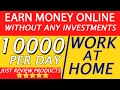 Earn Money Online Without any Investments | 9000 - 10000 Per Day | Home based Work | Hindi |