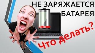 видео HP Compaq | Компьютер, ИТ-сервис > Ноутбуки, нетбуки > HP Compaq | Казахстан | SLANET