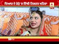 Nimrat khaira Interview On the Sets of Movie Afsar