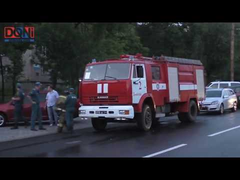 Explosion in a building of the Donetsk University of Economy and Commerce