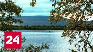 Россиянам подарят гектар в Арктике. Погода 24 – Россия 24