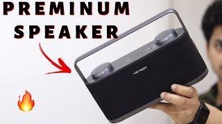 Best Bluetooth Speaker | NETGEN Bluetooth Speaker | 20Watt Speaker 🔥