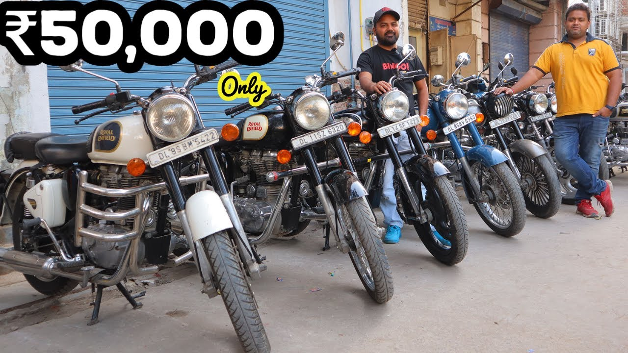 Royal Enfield In ₹50,000 Only At Bhumi Motors   MCMR