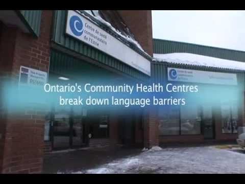 Community Health Centres | Alliance for Healthier Communities