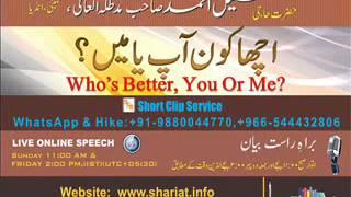 maulana shakeel ahmed saab about beard