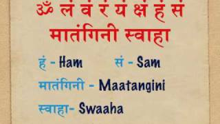 Sanskrit mantras for healing