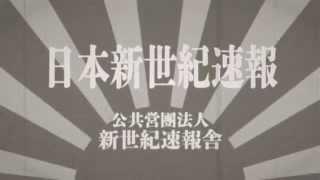 古いニュース映画風映像の試作です。 制作: olo 説明: 坂本頼光.