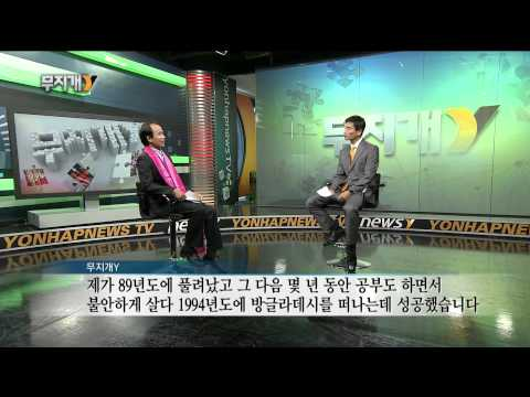 Ronel Chakma's Interview with News Y TV