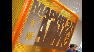 «Марий Эл Радио» представляет ежегодный фестиваль «Песня года»