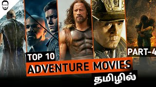 Top 10 Hollywood Adventure Movies in Tamil Dubbed | Best Hollywood Movies in Tamil | Playtamildub