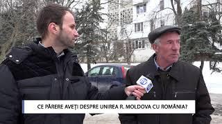 Ce părere aveți despre unirea R. Moldova cu România?