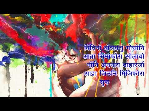 ang baonw haya(poem by- Amor khungur)