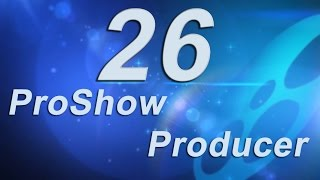 26_Переходы с видео в ProShow Producer