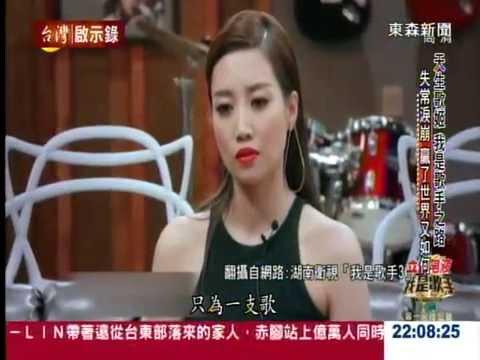 「來聽A LIN用歌聲說故事」 A LIN專題報�0330 - 台灣啟示錄