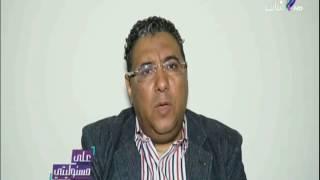 أحمد موسى يعرض اعترافات مسئول مراسلي الجزيرة حول فيديو العساكر