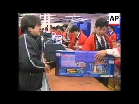 JAPAN:  SONY PLAYSTATION 2 LAUNCH