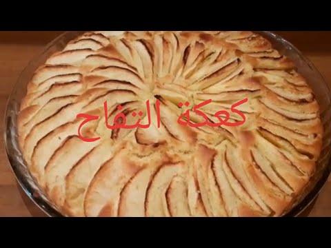 camelia-recettes-#2---gâteau-aux-pommes