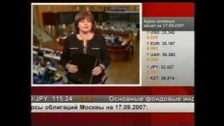 видео страховое возмещение по вкладам в банке