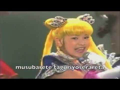 Sera Myu - Mystery Sagashi (Karaoke)